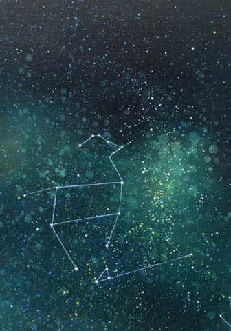 TM8305 Parallel Universe #1, detail of lower left, with mystery constellation